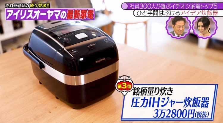 takizawakaren_20200811_02.jpg