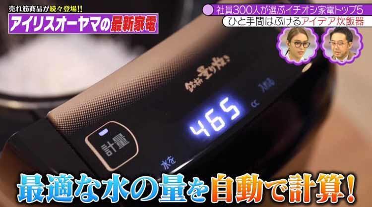 takizawakaren_20200811_03.jpg