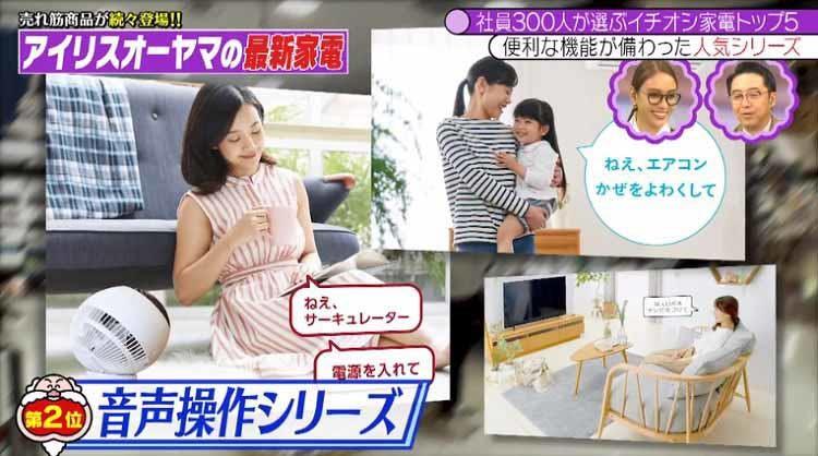 takizawakaren_20200811_05.jpg