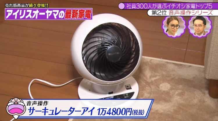 takizawakaren_20200811_06.jpg