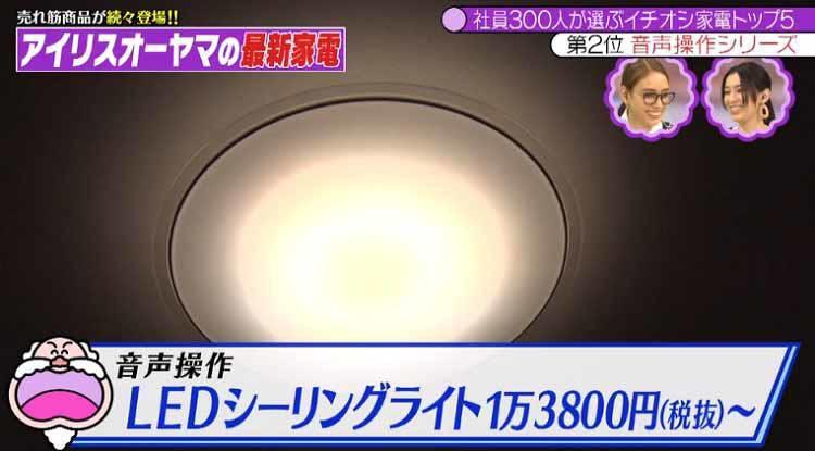 takizawakaren_20200811_07.jpg
