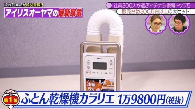 takizawakaren_20200811_08.jpg