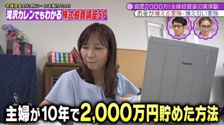takizawakaren_20200819_02.jpg