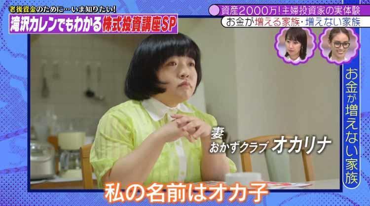 takizawakaren_20200819_03.jpg
