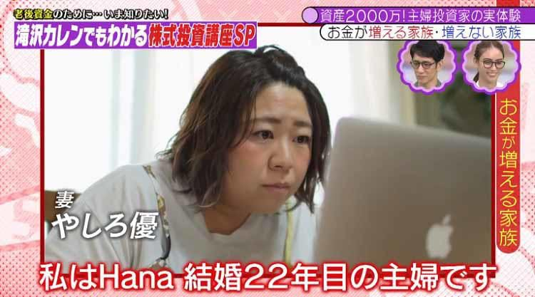 takizawakaren_20200819_04.jpg