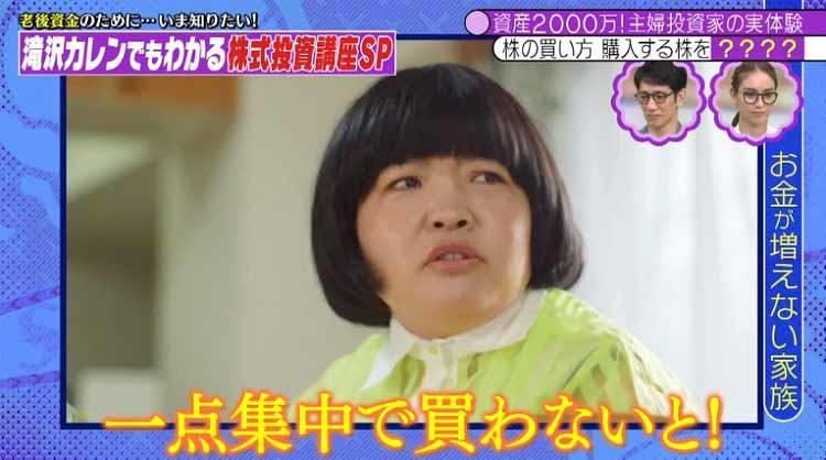 takizawakaren_20200819_05.jpg