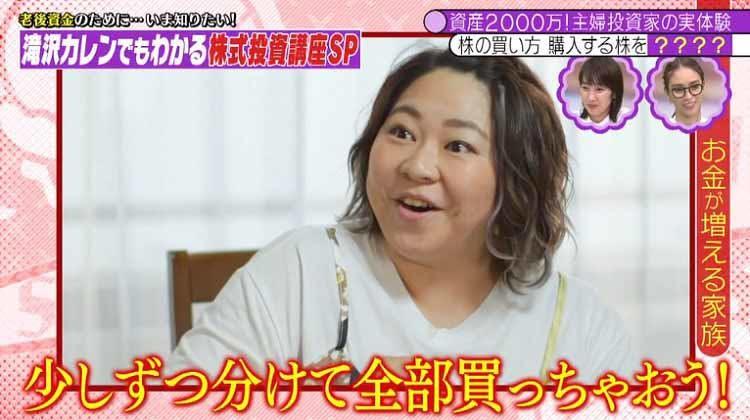 takizawakaren_20200819_06.jpg
