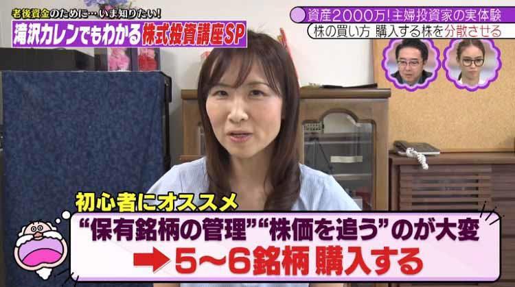 takizawakaren_20200819_07.jpg