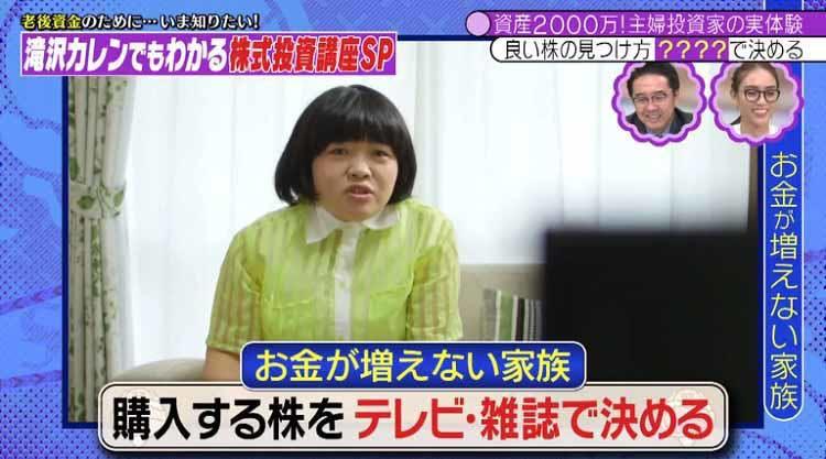 takizawakaren_20200819_08.jpg