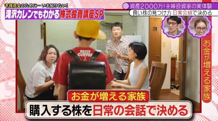 takizawakaren_20200819_09.jpg