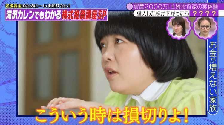 takizawakaren_20200819_10.jpg