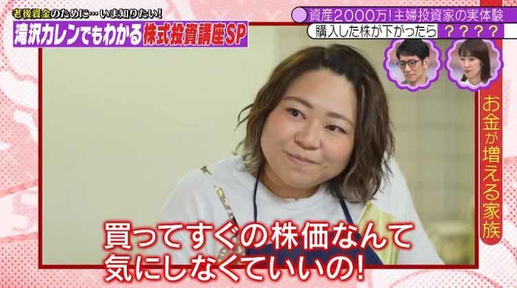 takizawakaren_20200819_11.jpg
