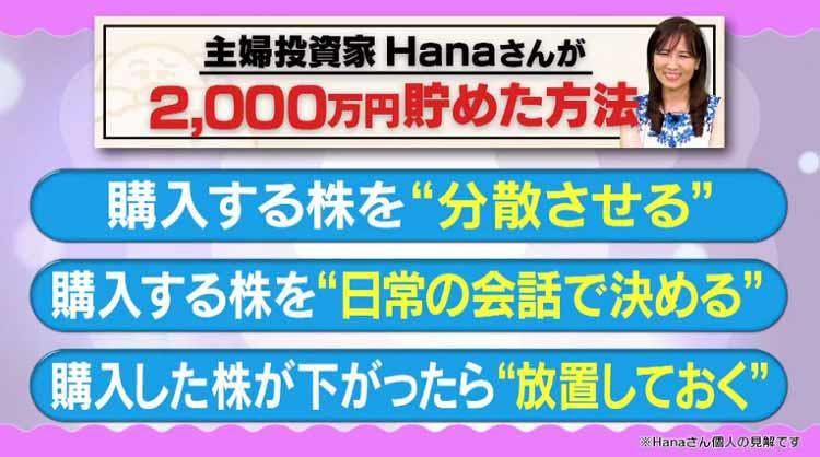 takizawakaren_20200819_12.jpg
