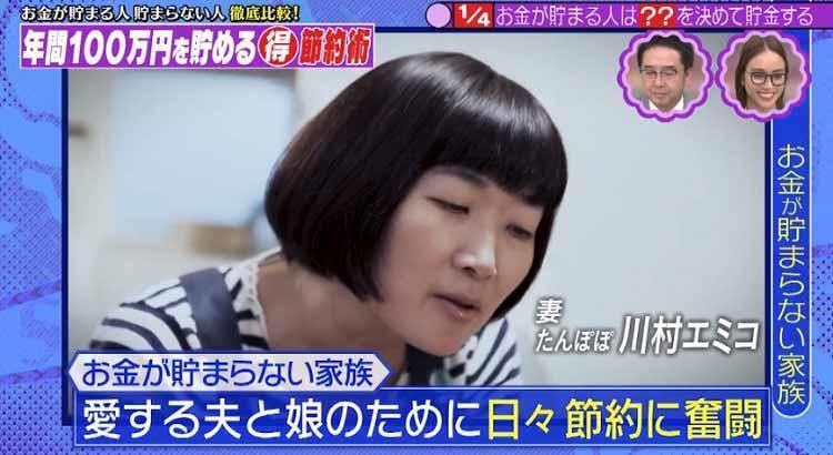 takizawakaren_20200826_03.jpg