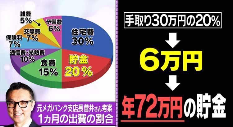 takizawakaren_20200826_07.jpg