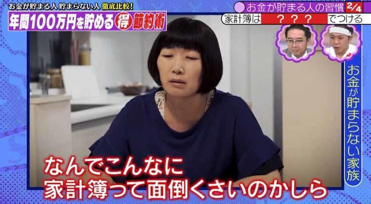takizawakaren_20200826_08.jpg