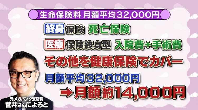 takizawakaren_20200826_13.jpg