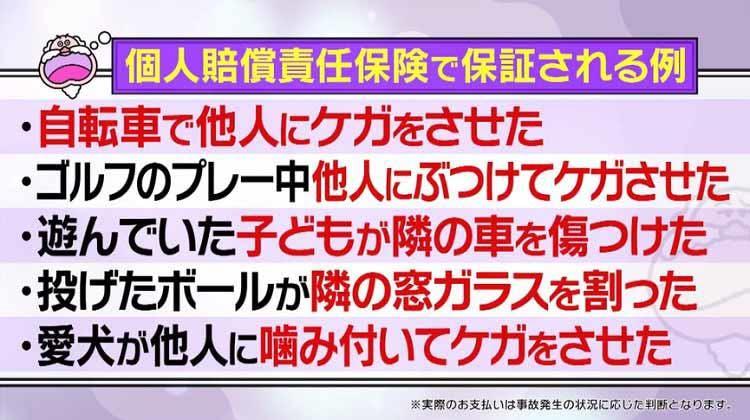 takizawakaren_20200826_14.jpg