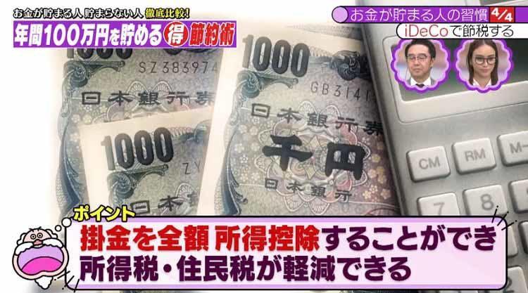 takizawakaren_20200826_15.jpg
