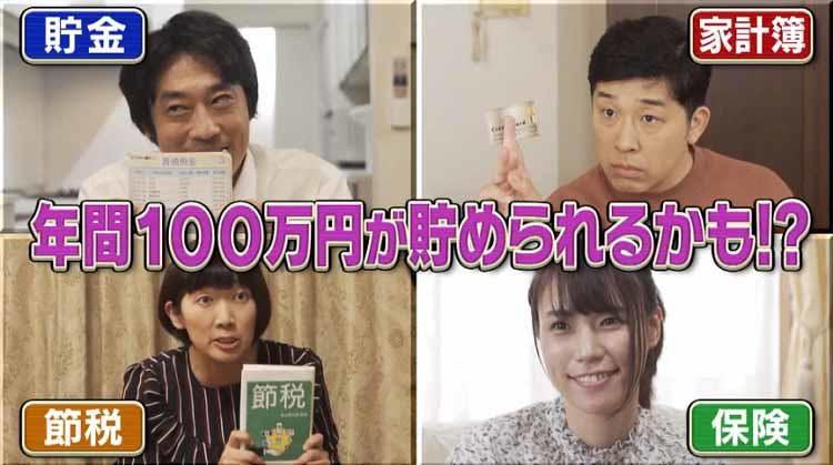 takizawakaren_20200826_16.jpg
