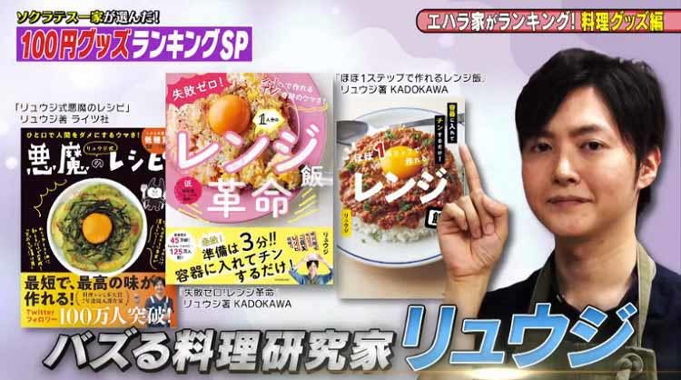 takizawakaren_20200902_01.jpg