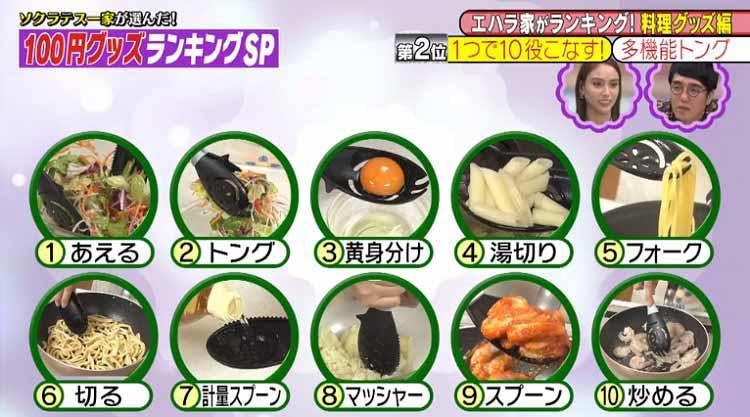 takizawakaren_20200902_05.jpg