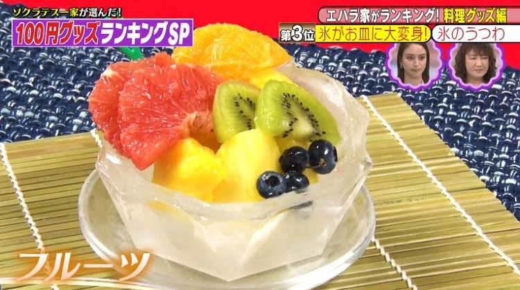 takizawakaren_20200902_07.jpg