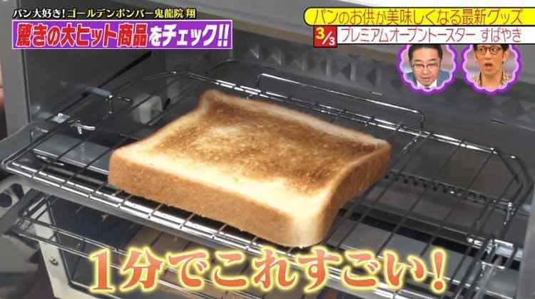 takizawakaren_20200916_07.jpg
