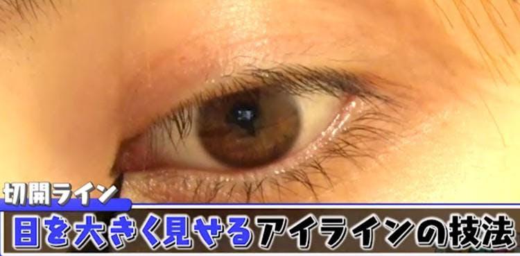 tsuboru2_20200715_08.jpg