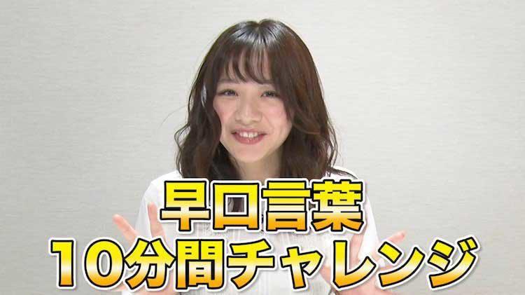 tsuboru_20200514_01.jpg