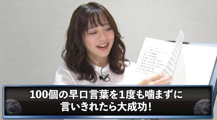 tsuboru_20200514_02.jpg