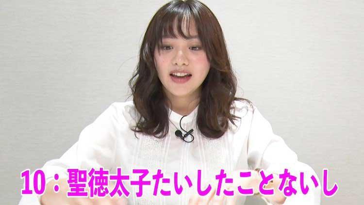 tsuboru_20200514_04.jpg