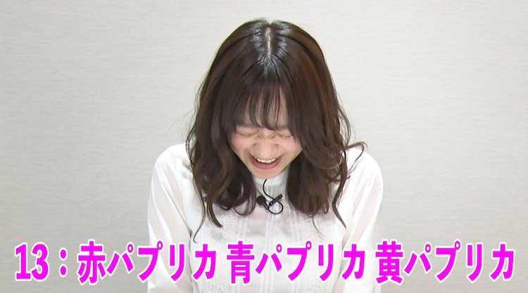 tsuboru_20200514_05.jpg