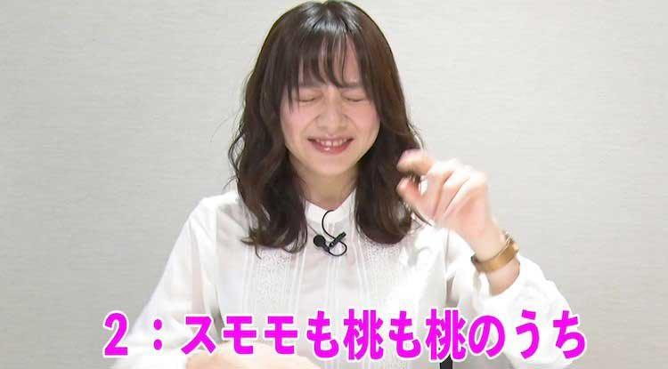 tsuboru_20200514_06.jpg