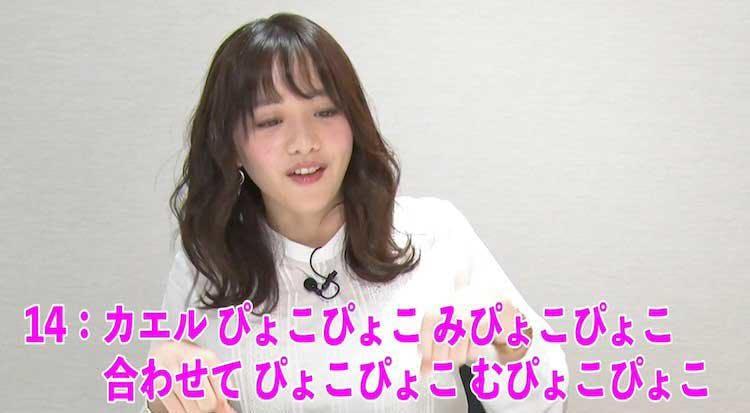 tsuboru_20200514_07.jpg