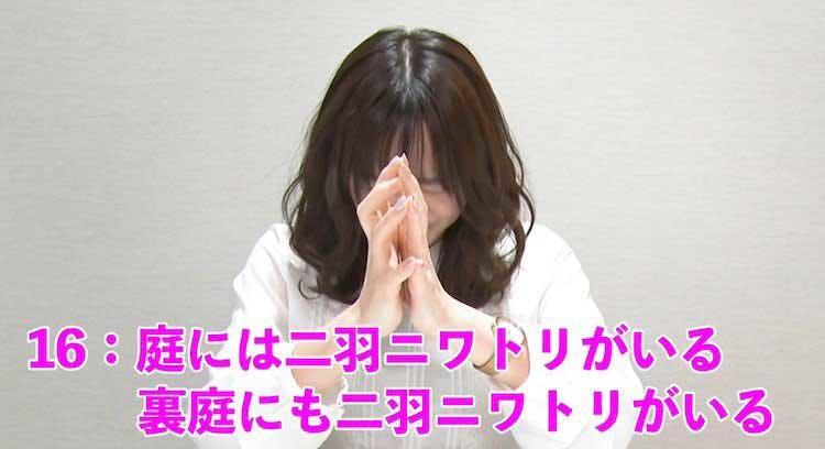 tsuboru_20200514_08.jpg