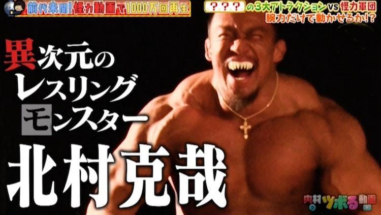 tsuboru_20200715_01.jpg