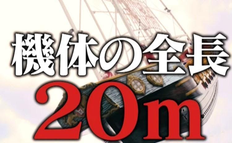 tsuboru_20200715_08.jpg