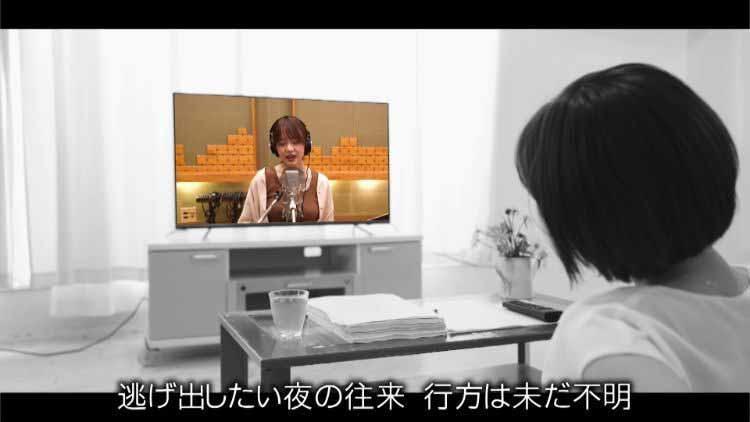 tsuboru_20200813_03.jpg
