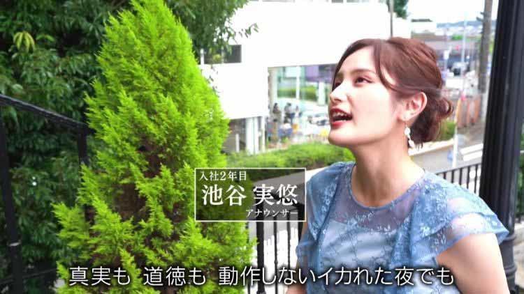tsuboru_20200813_08.jpg