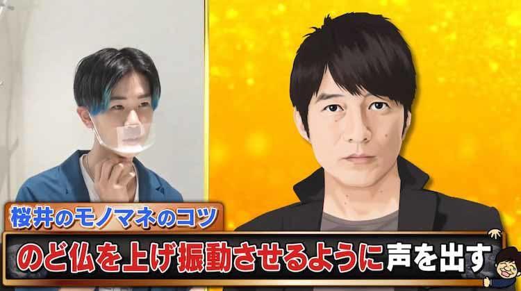 tsuboru_20201017_02.jpg