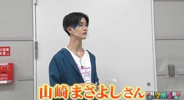 tsuboru_20201017_04.jpg