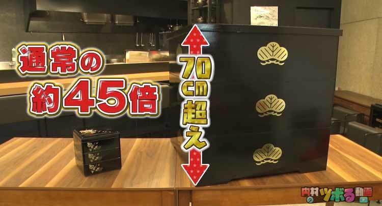 tsuboru_20210119_02.jpg