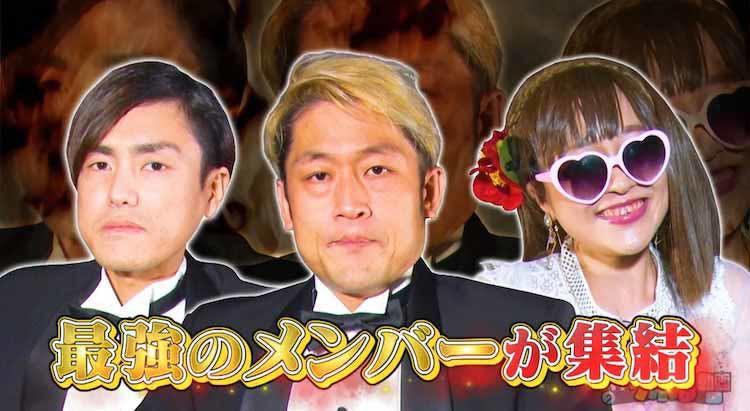 tsuboru_20210119_03.jpg