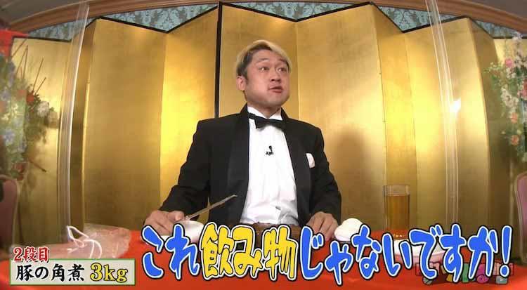 tsuboru_20210119_09.jpg