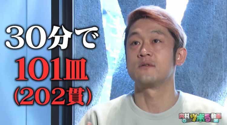 tsuboru_20210420_01.jpg