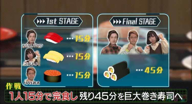 tsuboru_20210420_04.jpg