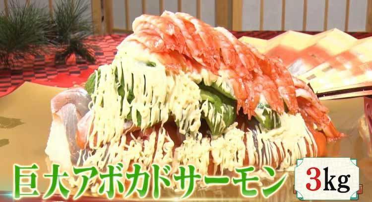 tsuboru_20210420_08.jpg