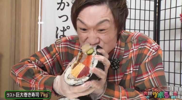 tsuboru_20210420_14.jpg