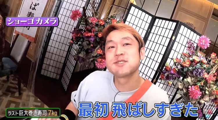 tsuboru_20210420_15.jpg